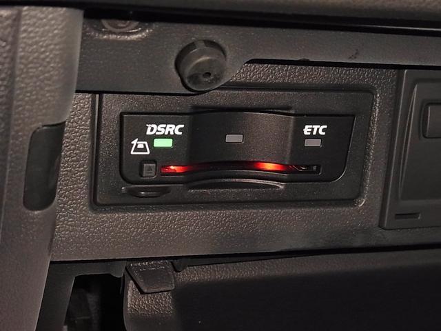TSIコンフォートライン 1オーナー プリクラッシュブレーキ DiscoverProナビ Bluetoothオーディオ バックカメラ フルセグTV ETC2.0 クルーズコントロール アイドリングストップ 純正15インチアルミ(37枚目)