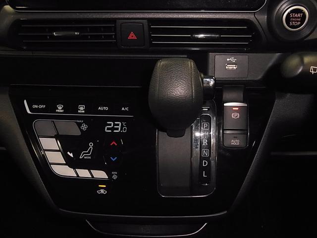 ハイウェイスター Gターボプロパイロットエディション アラウンドビューモニター 純正9インチSDナビ Bluetooth フルセグTV ETC2.0 電動パーキング オートホールド 衝突軽減ブレーキ センサー LEDヘッドライト Weds15インチアルミ(16枚目)