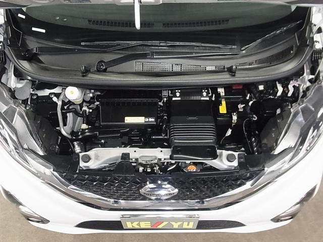 ハイウェイスター Gターボプロパイロットエディション アラウンドビューモニター 純正9インチSDナビ Bluetooth フルセグTV ETC2.0 電動パーキング オートホールド 衝突軽減ブレーキ センサー LEDヘッドライト Weds15インチアルミ(20枚目)