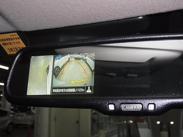 ハイウェイスター Gターボプロパイロットエディション アラウンドビューモニター 純正9インチSDナビ Bluetooth フルセグTV ETC2.0 電動パーキング オートホールド 衝突軽減ブレーキ センサー LEDヘッドライト Weds15インチアルミ(28枚目)