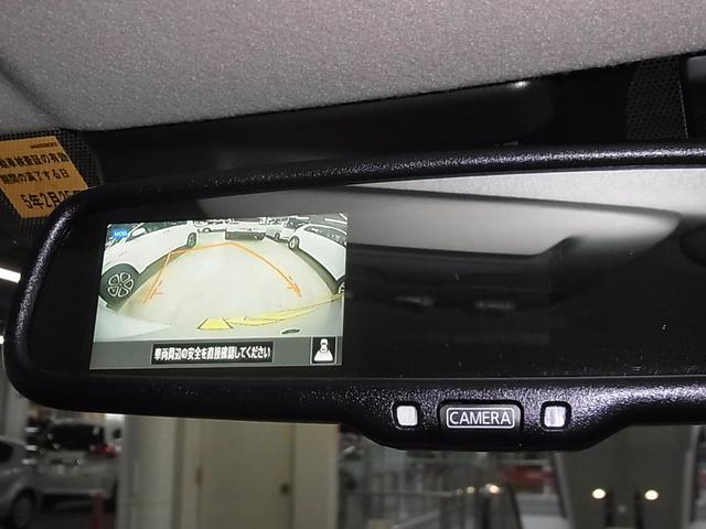ハイウェイスター Gターボプロパイロットエディション アラウンドビューモニター 純正9インチSDナビ Bluetooth フルセグTV ETC2.0 電動パーキング オートホールド 衝突軽減ブレーキ センサー LEDヘッドライト Weds15インチアルミ(29枚目)
