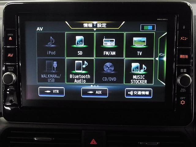 ハイウェイスター Gターボプロパイロットエディション アラウンドビューモニター 純正9インチSDナビ Bluetooth フルセグTV ETC2.0 電動パーキング オートホールド 衝突軽減ブレーキ センサー LEDヘッドライト Weds15インチアルミ(31枚目)