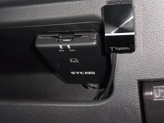 ハイウェイスター Gターボプロパイロットエディション アラウンドビューモニター 純正9インチSDナビ Bluetooth フルセグTV ETC2.0 電動パーキング オートホールド 衝突軽減ブレーキ センサー LEDヘッドライト Weds15インチアルミ(39枚目)