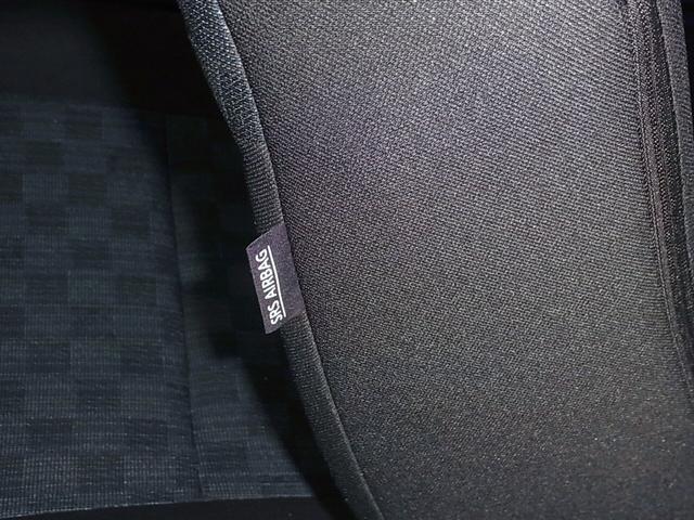 ハイウェイスター Gターボプロパイロットエディション アラウンドビューモニター 純正9インチSDナビ Bluetooth フルセグTV ETC2.0 電動パーキング オートホールド 衝突軽減ブレーキ センサー LEDヘッドライト Weds15インチアルミ(41枚目)