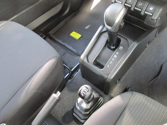 XC ターボ・4WD・ナビ連動ドラレコ・社外SDナビ・CD・DVD・フルセグTV・BTオーディオ・バックカメラ・衝突軽減ブレーキ・LED・クルコン・背面タイヤ・1オーナー・マット・シートヒーター・禁煙(29枚目)