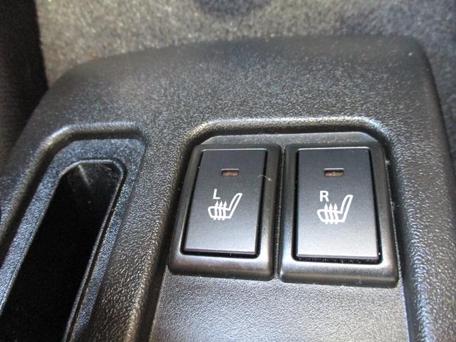 XC ターボ・4WD・ナビ連動ドラレコ・社外SDナビ・CD・DVD・フルセグTV・BTオーディオ・バックカメラ・衝突軽減ブレーキ・LED・クルコン・背面タイヤ・1オーナー・マット・シートヒーター・禁煙(30枚目)