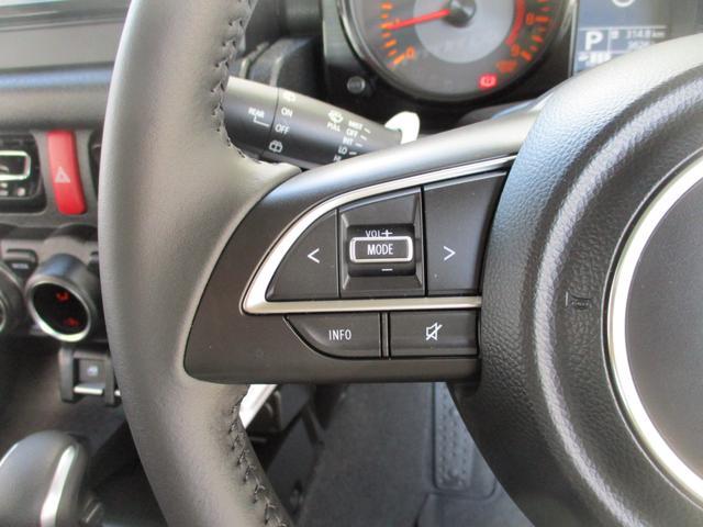 XC ターボ・4WD・ナビ連動ドラレコ・社外SDナビ・CD・DVD・フルセグTV・BTオーディオ・バックカメラ・衝突軽減ブレーキ・LED・クルコン・背面タイヤ・1オーナー・マット・シートヒーター・禁煙(31枚目)