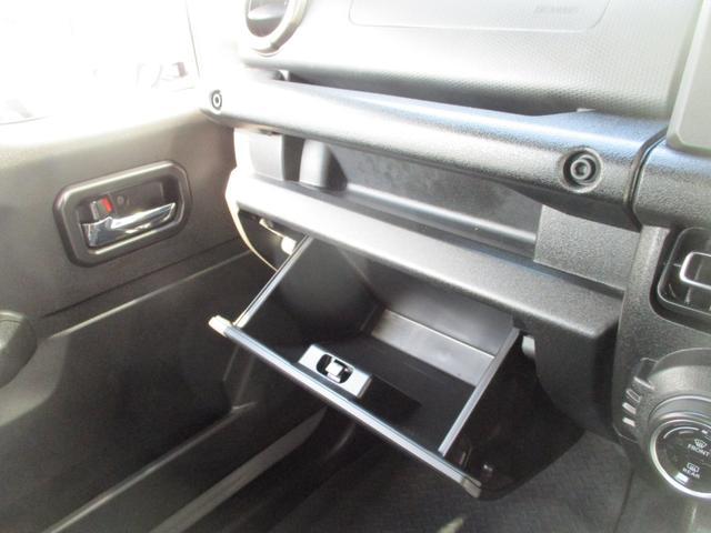 XC ターボ・4WD・ナビ連動ドラレコ・社外SDナビ・CD・DVD・フルセグTV・BTオーディオ・バックカメラ・衝突軽減ブレーキ・LED・クルコン・背面タイヤ・1オーナー・マット・シートヒーター・禁煙(38枚目)