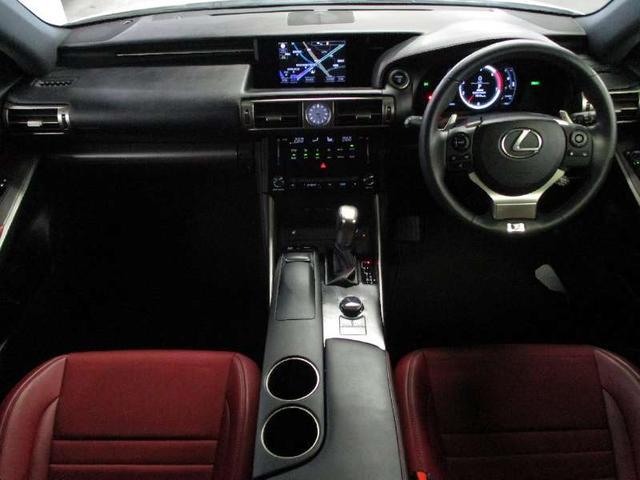 IS300h Fスポーツ 専用ファブリック・L texスポーツシート シートヒーター メーカーSDナビ Blu-ray バックカメラ ETC2.0 クルーズコントロール パドルシフト スマートキー LEDライト 純正18アルミ(3枚目)