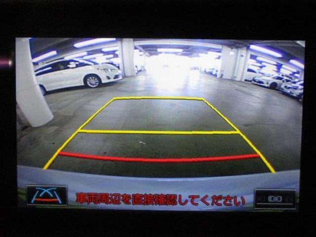 IS300h Fスポーツ 専用ファブリック・L texスポーツシート シートヒーター メーカーSDナビ Blu-ray バックカメラ ETC2.0 クルーズコントロール パドルシフト スマートキー LEDライト 純正18アルミ(17枚目)