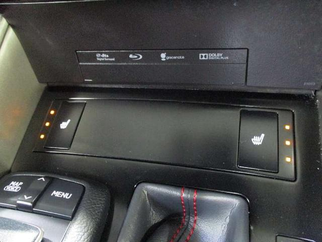 IS300h Fスポーツ 専用ファブリック・L texスポーツシート シートヒーター メーカーSDナビ Blu-ray バックカメラ ETC2.0 クルーズコントロール パドルシフト スマートキー LEDライト 純正18アルミ(18枚目)
