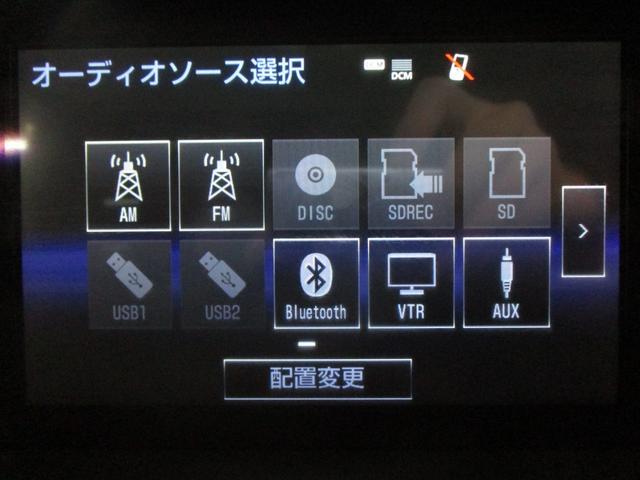 IS300h Fスポーツ 専用ファブリック・L texスポーツシート シートヒーター メーカーSDナビ Blu-ray バックカメラ ETC2.0 クルーズコントロール パドルシフト スマートキー LEDライト 純正18アルミ(26枚目)