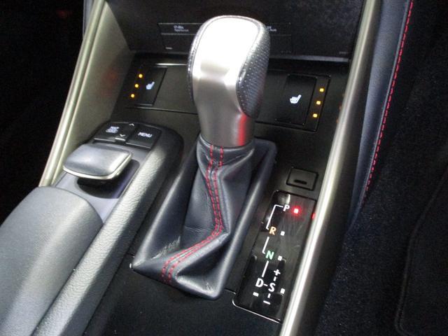 IS300h Fスポーツ 専用ファブリック・L texスポーツシート シートヒーター メーカーSDナビ Blu-ray バックカメラ ETC2.0 クルーズコントロール パドルシフト スマートキー LEDライト 純正18アルミ(28枚目)