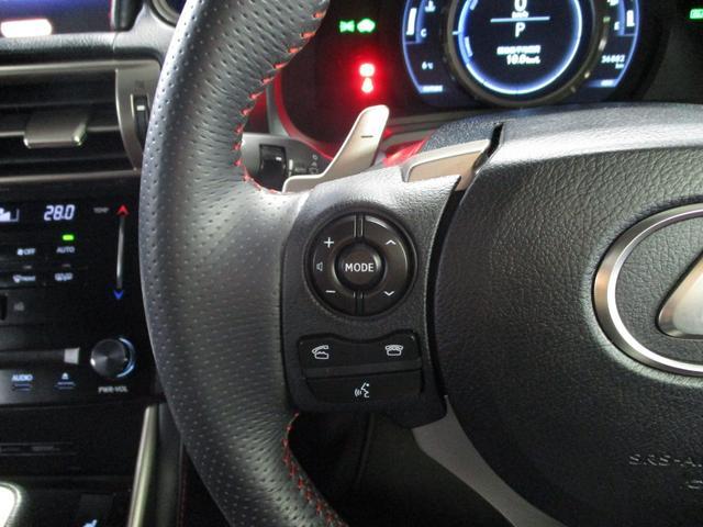 IS300h Fスポーツ 専用ファブリック・L texスポーツシート シートヒーター メーカーSDナビ Blu-ray バックカメラ ETC2.0 クルーズコントロール パドルシフト スマートキー LEDライト 純正18アルミ(31枚目)