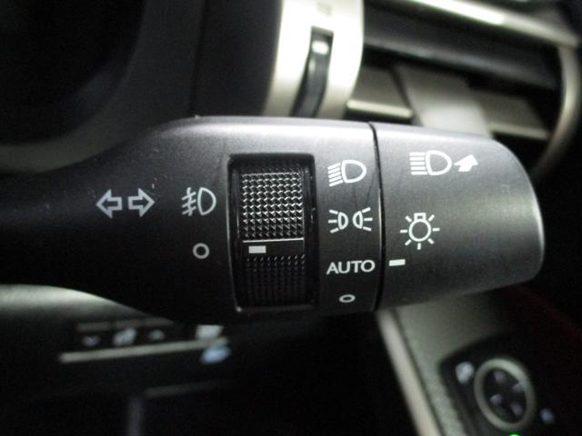 IS300h Fスポーツ 専用ファブリック・L texスポーツシート シートヒーター メーカーSDナビ Blu-ray バックカメラ ETC2.0 クルーズコントロール パドルシフト スマートキー LEDライト 純正18アルミ(34枚目)