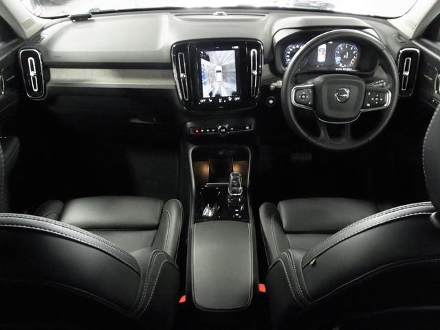 T4 AWD インスクリプション パノラマガラスサンルーフ ハーマンカードン 前後シートヒーター 黒革電動シート ワイヤレス充電 全方位カメラ パワーバックドア ステアヒーター インテリセーフ 純正ナビTV Bluetooth ETC(3枚目)