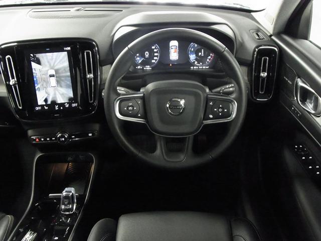 T4 AWD インスクリプション パノラマガラスサンルーフ ハーマンカードン 前後シートヒーター 黒革電動シート ワイヤレス充電 全方位カメラ パワーバックドア ステアヒーター インテリセーフ 純正ナビTV Bluetooth ETC(10枚目)