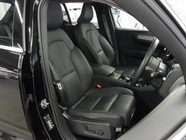 T4 AWD インスクリプション パノラマガラスサンルーフ ハーマンカードン 前後シートヒーター 黒革電動シート ワイヤレス充電 全方位カメラ パワーバックドア ステアヒーター インテリセーフ 純正ナビTV Bluetooth ETC(12枚目)