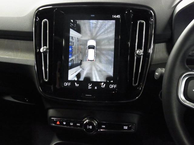 T4 AWD インスクリプション パノラマガラスサンルーフ ハーマンカードン 前後シートヒーター 黒革電動シート ワイヤレス充電 全方位カメラ パワーバックドア ステアヒーター インテリセーフ 純正ナビTV Bluetooth ETC(16枚目)