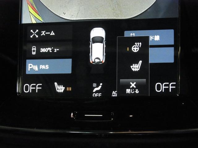 T4 AWD インスクリプション パノラマガラスサンルーフ ハーマンカードン 前後シートヒーター 黒革電動シート ワイヤレス充電 全方位カメラ パワーバックドア ステアヒーター インテリセーフ 純正ナビTV Bluetooth ETC(17枚目)