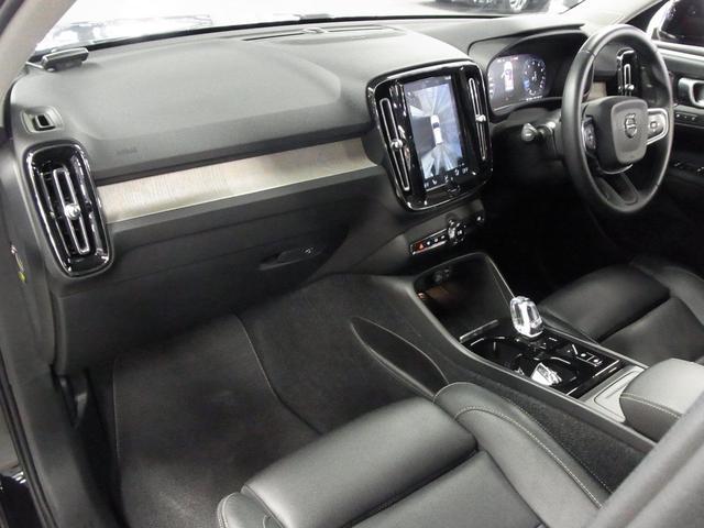 T4 AWD インスクリプション パノラマガラスサンルーフ ハーマンカードン 前後シートヒーター 黒革電動シート ワイヤレス充電 全方位カメラ パワーバックドア ステアヒーター インテリセーフ 純正ナビTV Bluetooth ETC(23枚目)
