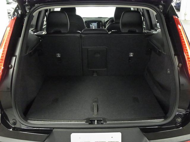 T4 AWD インスクリプション パノラマガラスサンルーフ ハーマンカードン 前後シートヒーター 黒革電動シート ワイヤレス充電 全方位カメラ パワーバックドア ステアヒーター インテリセーフ 純正ナビTV Bluetooth ETC(28枚目)