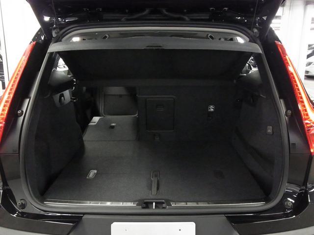 T4 AWD インスクリプション パノラマガラスサンルーフ ハーマンカードン 前後シートヒーター 黒革電動シート ワイヤレス充電 全方位カメラ パワーバックドア ステアヒーター インテリセーフ 純正ナビTV Bluetooth ETC(29枚目)