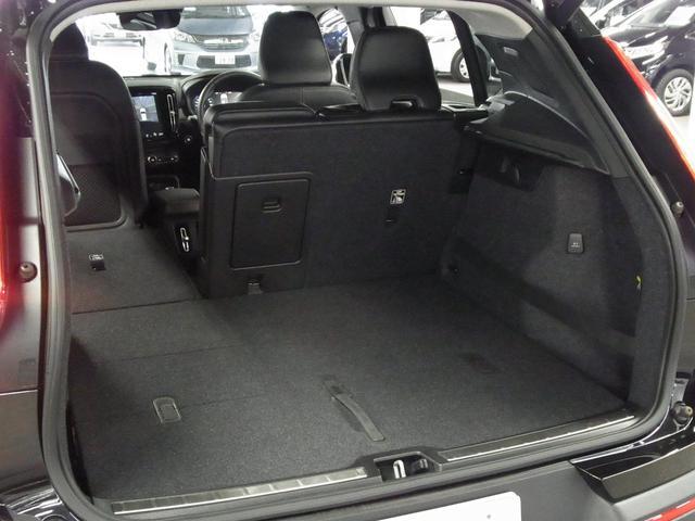 T4 AWD インスクリプション パノラマガラスサンルーフ ハーマンカードン 前後シートヒーター 黒革電動シート ワイヤレス充電 全方位カメラ パワーバックドア ステアヒーター インテリセーフ 純正ナビTV Bluetooth ETC(30枚目)