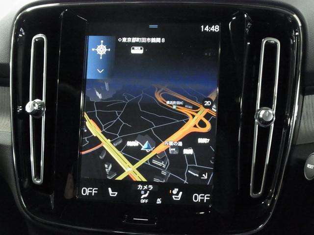 T4 AWD インスクリプション パノラマガラスサンルーフ ハーマンカードン 前後シートヒーター 黒革電動シート ワイヤレス充電 全方位カメラ パワーバックドア ステアヒーター インテリセーフ 純正ナビTV Bluetooth ETC(34枚目)