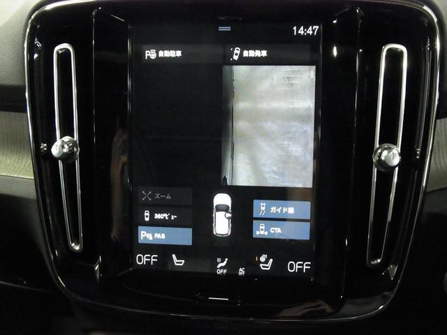 T4 AWD インスクリプション パノラマガラスサンルーフ ハーマンカードン 前後シートヒーター 黒革電動シート ワイヤレス充電 全方位カメラ パワーバックドア ステアヒーター インテリセーフ 純正ナビTV Bluetooth ETC(38枚目)