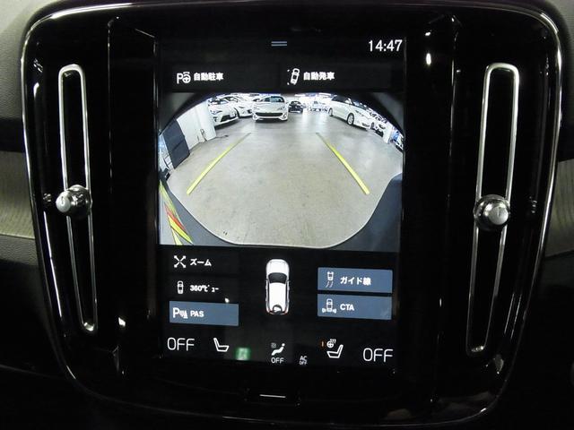 T4 AWD インスクリプション パノラマガラスサンルーフ ハーマンカードン 前後シートヒーター 黒革電動シート ワイヤレス充電 全方位カメラ パワーバックドア ステアヒーター インテリセーフ 純正ナビTV Bluetooth ETC(39枚目)