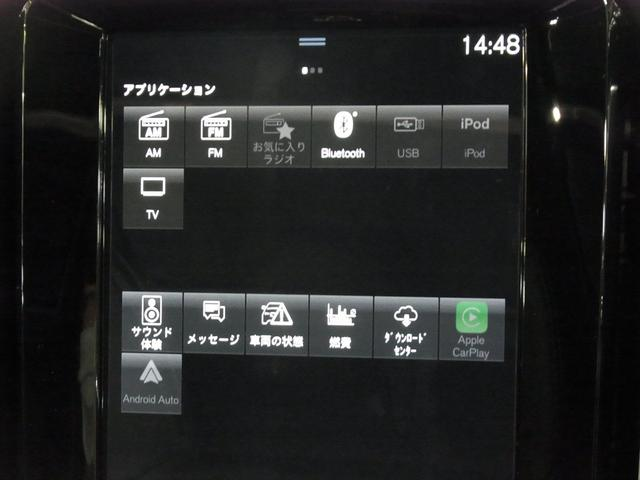 T4 AWD インスクリプション パノラマガラスサンルーフ ハーマンカードン 前後シートヒーター 黒革電動シート ワイヤレス充電 全方位カメラ パワーバックドア ステアヒーター インテリセーフ 純正ナビTV Bluetooth ETC(40枚目)