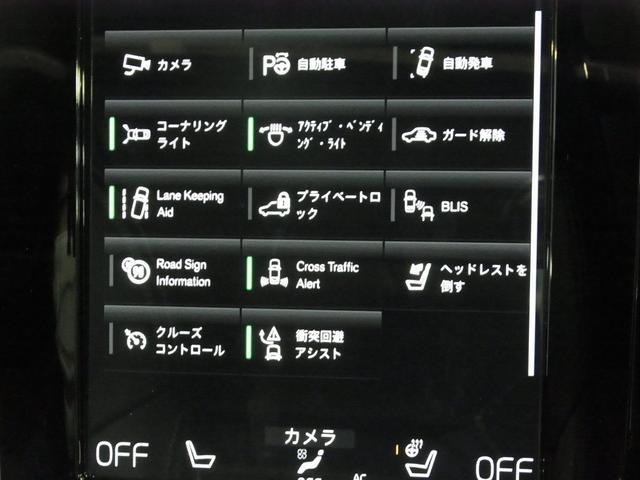T4 AWD インスクリプション パノラマガラスサンルーフ ハーマンカードン 前後シートヒーター 黒革電動シート ワイヤレス充電 全方位カメラ パワーバックドア ステアヒーター インテリセーフ 純正ナビTV Bluetooth ETC(42枚目)