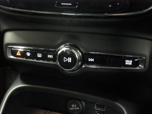 T4 AWD インスクリプション パノラマガラスサンルーフ ハーマンカードン 前後シートヒーター 黒革電動シート ワイヤレス充電 全方位カメラ パワーバックドア ステアヒーター インテリセーフ 純正ナビTV Bluetooth ETC(43枚目)