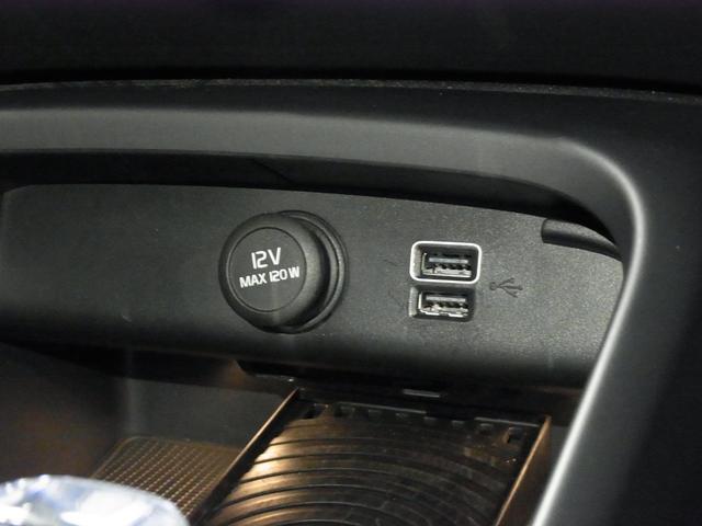 T4 AWD インスクリプション パノラマガラスサンルーフ ハーマンカードン 前後シートヒーター 黒革電動シート ワイヤレス充電 全方位カメラ パワーバックドア ステアヒーター インテリセーフ 純正ナビTV Bluetooth ETC(44枚目)