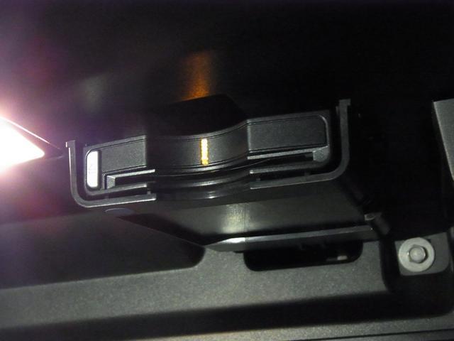 T4 AWD インスクリプション パノラマガラスサンルーフ ハーマンカードン 前後シートヒーター 黒革電動シート ワイヤレス充電 全方位カメラ パワーバックドア ステアヒーター インテリセーフ 純正ナビTV Bluetooth ETC(46枚目)