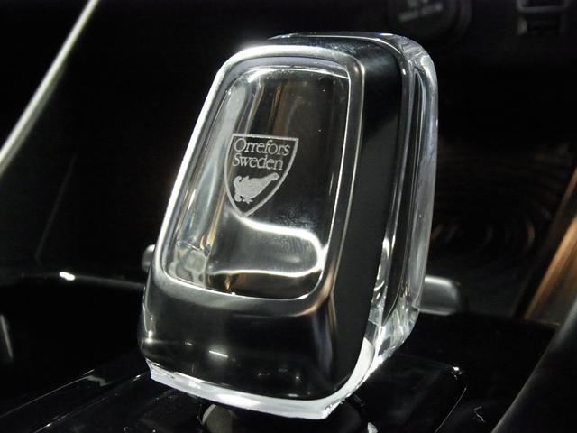 T4 AWD インスクリプション パノラマガラスサンルーフ ハーマンカードン 前後シートヒーター 黒革電動シート ワイヤレス充電 全方位カメラ パワーバックドア ステアヒーター インテリセーフ 純正ナビTV Bluetooth ETC(47枚目)