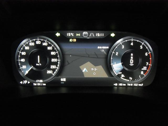 T4 AWD インスクリプション パノラマガラスサンルーフ ハーマンカードン 前後シートヒーター 黒革電動シート ワイヤレス充電 全方位カメラ パワーバックドア ステアヒーター インテリセーフ 純正ナビTV Bluetooth ETC(50枚目)