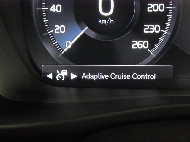 T4 AWD インスクリプション パノラマガラスサンルーフ ハーマンカードン 前後シートヒーター 黒革電動シート ワイヤレス充電 全方位カメラ パワーバックドア ステアヒーター インテリセーフ 純正ナビTV Bluetooth ETC(51枚目)