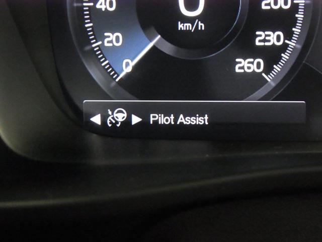 T4 AWD インスクリプション パノラマガラスサンルーフ ハーマンカードン 前後シートヒーター 黒革電動シート ワイヤレス充電 全方位カメラ パワーバックドア ステアヒーター インテリセーフ 純正ナビTV Bluetooth ETC(52枚目)