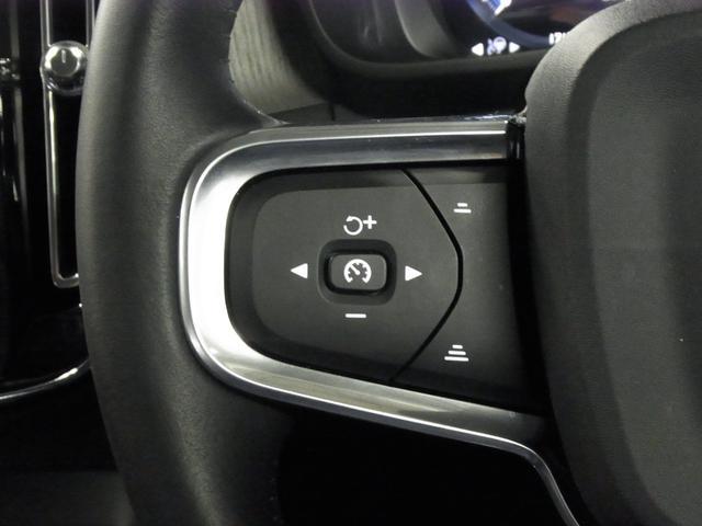 T4 AWD インスクリプション パノラマガラスサンルーフ ハーマンカードン 前後シートヒーター 黒革電動シート ワイヤレス充電 全方位カメラ パワーバックドア ステアヒーター インテリセーフ 純正ナビTV Bluetooth ETC(54枚目)