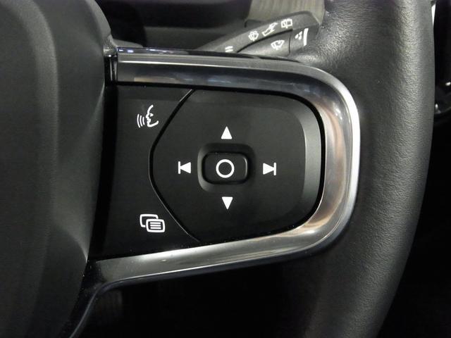T4 AWD インスクリプション パノラマガラスサンルーフ ハーマンカードン 前後シートヒーター 黒革電動シート ワイヤレス充電 全方位カメラ パワーバックドア ステアヒーター インテリセーフ 純正ナビTV Bluetooth ETC(55枚目)