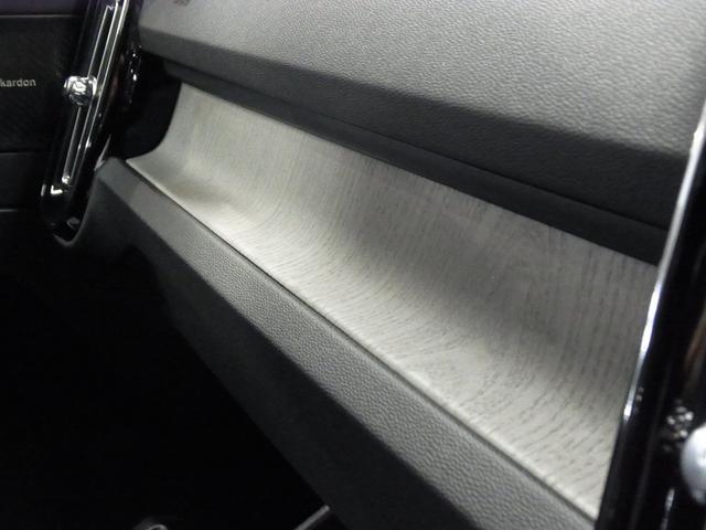 T4 AWD インスクリプション パノラマガラスサンルーフ ハーマンカードン 前後シートヒーター 黒革電動シート ワイヤレス充電 全方位カメラ パワーバックドア ステアヒーター インテリセーフ 純正ナビTV Bluetooth ETC(63枚目)