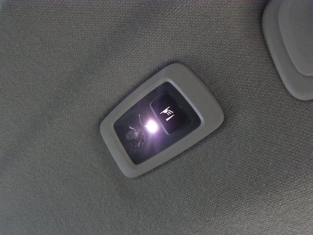 T4 AWD インスクリプション パノラマガラスサンルーフ ハーマンカードン 前後シートヒーター 黒革電動シート ワイヤレス充電 全方位カメラ パワーバックドア ステアヒーター インテリセーフ 純正ナビTV Bluetooth ETC(67枚目)