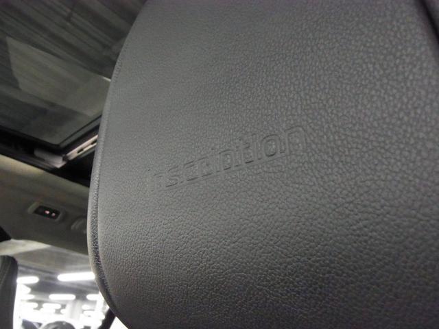 T4 AWD インスクリプション パノラマガラスサンルーフ ハーマンカードン 前後シートヒーター 黒革電動シート ワイヤレス充電 全方位カメラ パワーバックドア ステアヒーター インテリセーフ 純正ナビTV Bluetooth ETC(70枚目)