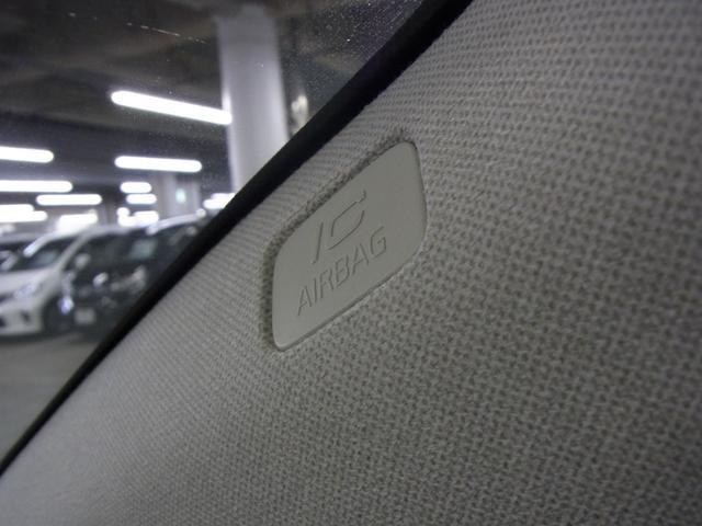 T4 AWD インスクリプション パノラマガラスサンルーフ ハーマンカードン 前後シートヒーター 黒革電動シート ワイヤレス充電 全方位カメラ パワーバックドア ステアヒーター インテリセーフ 純正ナビTV Bluetooth ETC(72枚目)