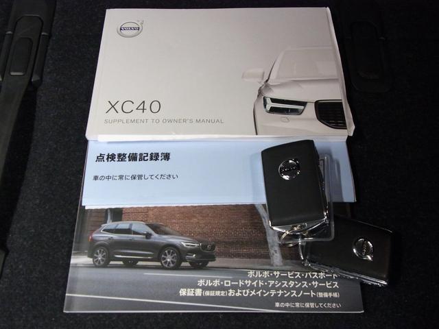 T4 AWD インスクリプション パノラマガラスサンルーフ ハーマンカードン 前後シートヒーター 黒革電動シート ワイヤレス充電 全方位カメラ パワーバックドア ステアヒーター インテリセーフ 純正ナビTV Bluetooth ETC(74枚目)
