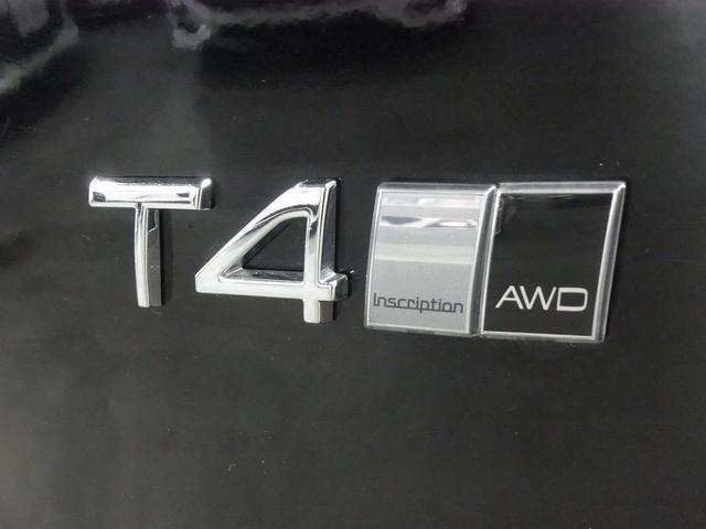 T4 AWD インスクリプション パノラマガラスサンルーフ ハーマンカードン 前後シートヒーター 黒革電動シート ワイヤレス充電 全方位カメラ パワーバックドア ステアヒーター インテリセーフ 純正ナビTV Bluetooth ETC(77枚目)