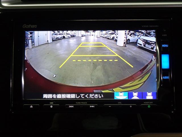 L ホンダセンシング 後期 ドラレコ 純正SDナビ Bluetooth フルセグ バックカメラ ETC 衝突軽減ブレーキ レーダークルーズ レーンキープ コンビシート LEDヘッドライト スペアキー・記録簿・取説付 禁煙車(15枚目)