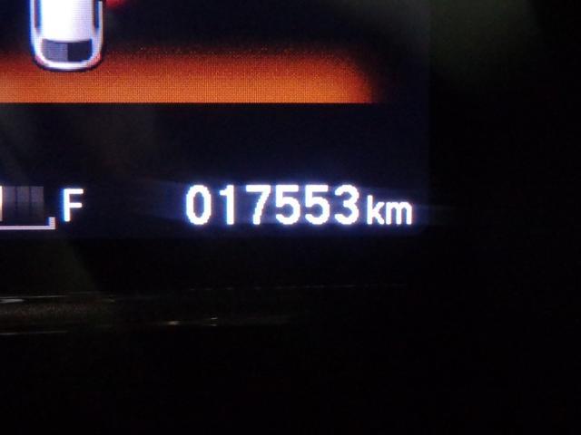 L ホンダセンシング 後期 ドラレコ 純正SDナビ Bluetooth フルセグ バックカメラ ETC 衝突軽減ブレーキ レーダークルーズ レーンキープ コンビシート LEDヘッドライト スペアキー・記録簿・取説付 禁煙車(21枚目)